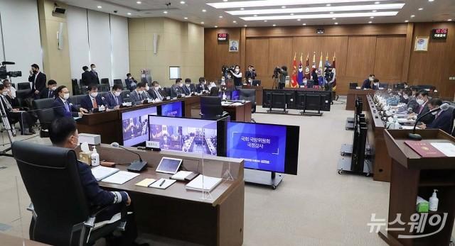 [NW포토]국정감사-국방위원회 합동참모본부