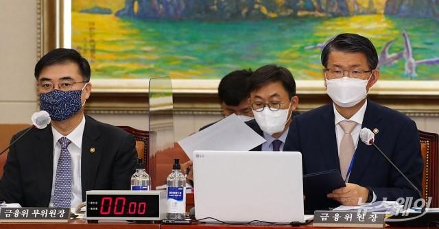 [NW포토]국감 출석한 은성수 금융위원장과 손병두 부위원장