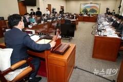 정무위원회 국정감사-금융위원회