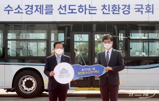 [NW포토]'국회 수소버스 시승식'