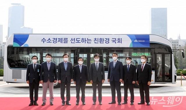 [NW포토]국회, 국가기간 최초 양산형 수소버스 도입