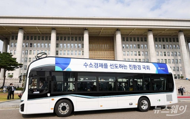 [NW포토]국회가 처음으로 도입한 양산형 수소버스