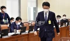 """박용진 """"삼성證, 이재용 승계에 고객 정보 이용했나"""""""