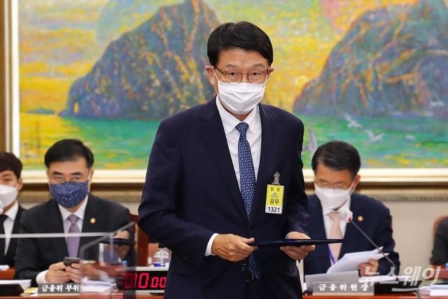 [NW포토]국정감사 출석한 장석훈 삼성증권 사장