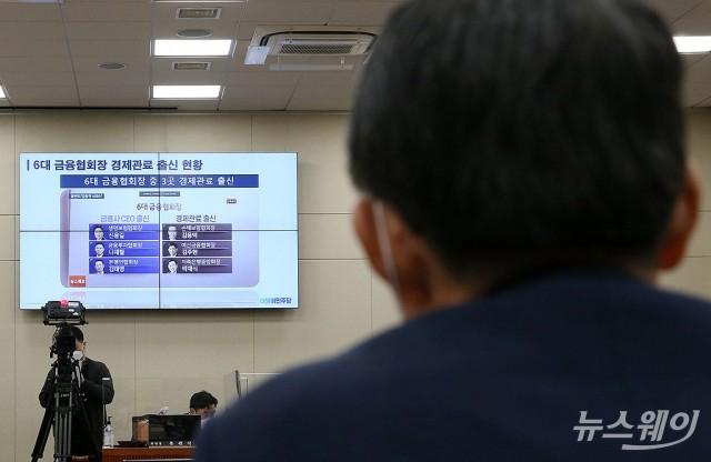 [NW포토]6대 금융협회장 경제관료 출신 현황보는 은성수 금융위원장