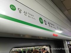 """""""변희수 자유 보장하라""""…합정역서 나체 난동 부린 20대女 체포"""