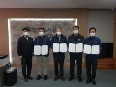 인천도시공사-협력사, 평등한 동반자로 활력있는 일터만들기 캠페인 개최