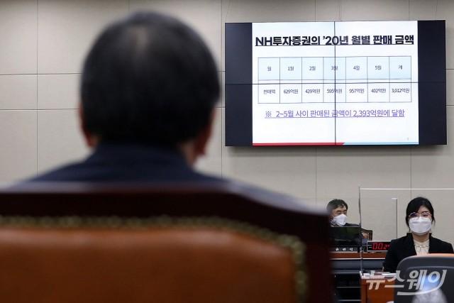 [NW포토]성일종 의원의 질의 받는 윤석헌 금감원장