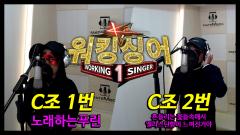 LG생활건강, 사내 유튜브 통해 직원 노래경연 '워킹싱어2' 개최