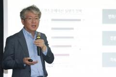 KT, 4대 융합 AI 엔진 공개…산업 시장 공략 '박차'