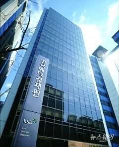 한국예탁결제원, 일자리·지역경제 지원 활발