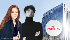 고현정·조인성 소속 기획사 품은 쌍방울…속옷 가게서 범미디어로 변신