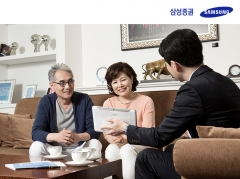 삼성증권, 2020 NBCI 증권업 부문 1위 달성