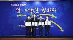 목포·완도·진도·신안, 세계 섬 엑스포 유치 업무협약 체결