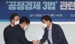 """홍익표 민주연구원장 """"징벌적 손배제, 기업도 수용 가능성 있어"""""""