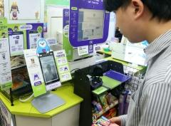 신한카드, CU 편의점 얼굴 인식 출입·결제 서비스 개시