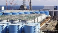 """정부 """"日 후쿠시마 원전 오염수 방류 방침, 범정부 차원 대응"""""""