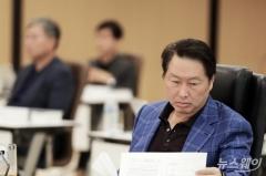 최태원의 딥체인지…초연결 '빅피처'