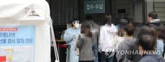 요양병원·대형마트 고리 집단감염…확진자 속출