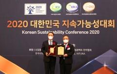 신한카드, 카드업계 지속가능성지수 11년 연속 1위 선정