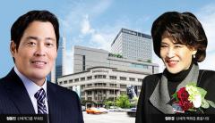 [신세계는 지금②]경영 스타일 확 바뀐 남매···정용진 '사업 축소'·정유경 '신사업 외형확장'