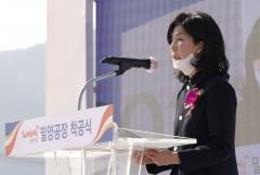 """삼양식품, 감사위원회 설치…""""경영 투명성 높일 것"""""""