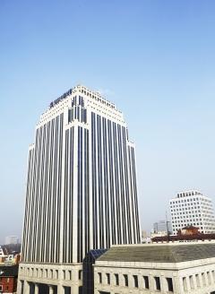 서울보증보험, 인니 자카르타 사무소 개소