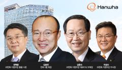 한화 계열사 대표 지낸 권혁웅·이성수…㈜한화 지원부문 합류한 까닭