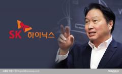 SK하이닉스-인텔 10조 빅딜, 기대와 우려 '반반' 왜?