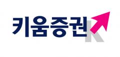 키움증권, 해외주식 홍보대사에 장우석 유에스스탁 본부장 선임