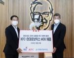 """현대로보틱스 로봇, 'KFC' 치킨 제조한다···""""사업 확장시킬 것"""""""