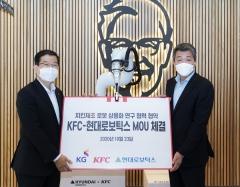 """현대로보틱스 로봇, 'KFC' 치킨 제조한다…""""사업 확장시킬 것"""""""
