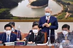 NH증권 사장 코로나19 음성…농해수위 국감 재개