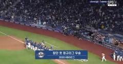 NC, 창단 첫 KBO 정규리그 우승…'택진이형' 김택진 감격의 헹가래