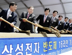 """""""한국 삼성에서 세계의 삼성으로"""" 돋보인 위기 속 리더십"""