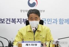 """박능후 """"협상 중인 코로나19 백신 3천만명분 넘는다"""""""