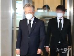 故 이건희 삼성 회장 장례 첫 날 조문객들