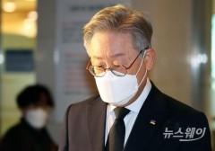 """이재명 """"공정경제 3법, 취지가 무색해진 후퇴"""""""