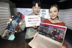 KT, 스트리밍 게임 서비스 '게임박스' PC버전 출시