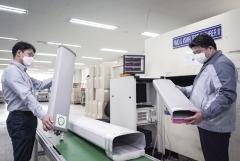 SKT, 통신 안테나 플라스틱 재활용 기술 개발