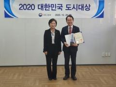 목포시, '2020 대한민국 도시대상' 최우수상 수상
