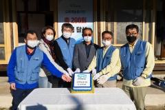 광양제철소, '나눔의 토요일' 연합 봉사 재개