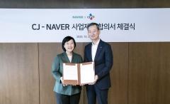 네이버, CJ그룹과 지분혈맹…콘텐츠·커머스 '윈-윈' 전략