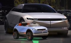 현대차그룹, EV 콘셉트카 '45'··어린이 전동차 제작