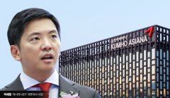 박삼구 장남 박세창 사장, 중견기업 금호그룹 이끈다