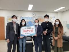 목포대, English Zone 신규 네이밍 공모전 시상식 개최