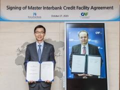 수출입은행, 중남미개발은행(CAF)과 2억달러 전대금융 체결