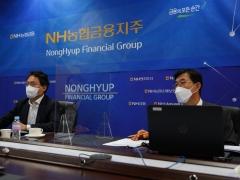 농협금융, 제4차 자산운용 전략회의 개최