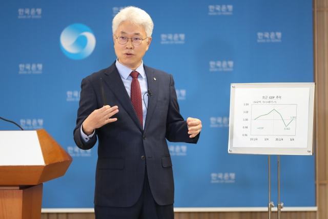 """""""한국경제, 소비 회복되야 V자 반등"""""""