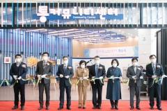 인천시설공단 하늘문화센터, '通커뮤니티센터' 개소